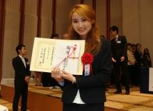 外国人作文获奖的优秀实习生