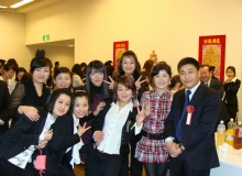 总经理赴日参加春节联欢会